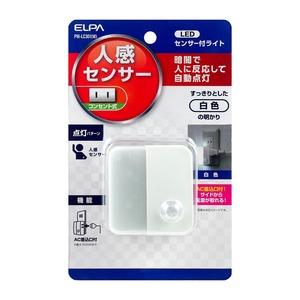 ELPA LEDセンサー付ライト コンセント差...の関連商品4