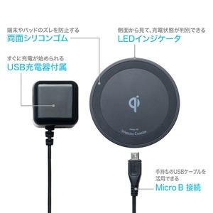 ミヨシ Qi対応 5W出力タイプ ワイヤレス充電アダプタ AC充電器セット ホワイト IWUA-01/WH