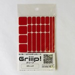 滑り止めシール Griiip! スティックタイプ5枚セット レッド G123-SL01RD-5P