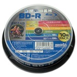 HI DISC  BD-R ブルーレイディスク 録画用 25GB Blu-ray 10枚スピンドル6倍速 HDBDR130RP10【1個】