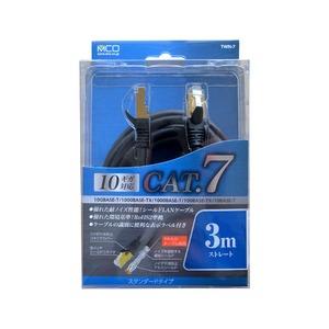 ミヨシ カテゴリー7 やわらかLANケーブル5本セット 3m TWN-703BK-5P