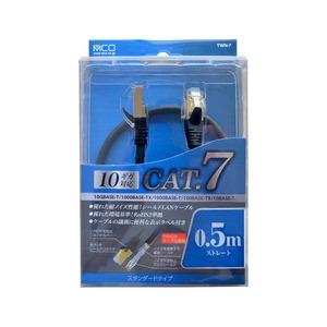 ミヨシ カテゴリー7 やわらかLANケーブル5本セット 1m TWN-701BK-5P