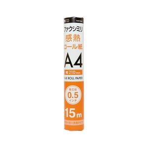 ミヨシ(MCO) FAX用感熱ロール紙(A4サイズ/0.5インチ) 15m巻き FXK15AH-1-10P【10本セット】