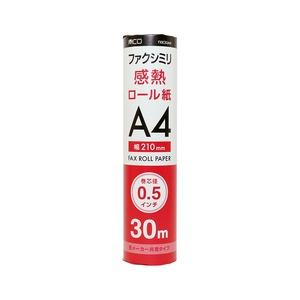 ミヨシ(MCO) FAX用感熱ロール紙(A4サイズ/30m巻) FXK30AH-1-12P 【12本セット】