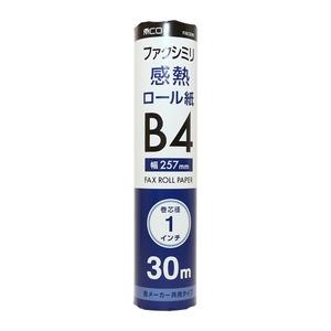 ミヨシ(MCO) FAX用感熱ロール紙(B4サイズ1インチ/30m巻) FXK30B1-1-12P 【12本セット】