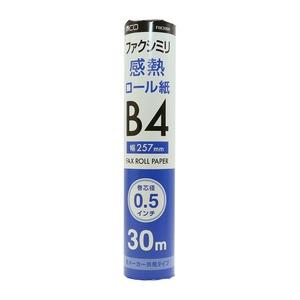 ミヨシ(MCO)FAX用感熱ロール紙(B4サイズ0.5インチ/30m巻)FXK30BH-1-12P【12本セット】