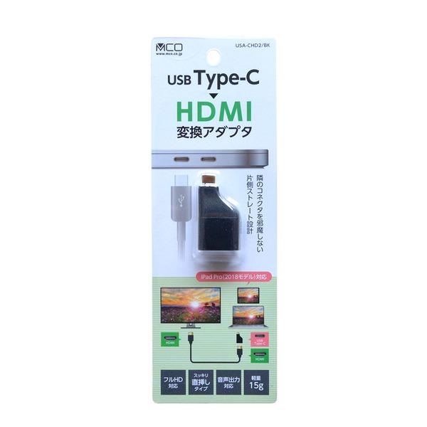 ミヨシ(MCO) 4K対応 USB Type-C - HDMI変換アダプタ コンパクトタイプ USA-CHD2/BK