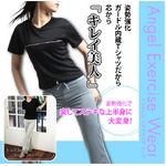「エンジェルエクサウェア」 ブラック M 補正インナーTシャツ