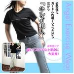 「エンジェルエクサウェア」 ブラック L 補正インナーTシャツ