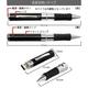ペン型ビデオカメラ 2GBブラック - 縮小画像3