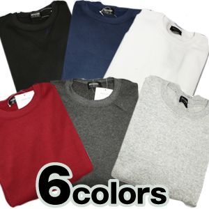超お得ワイシャツ、スウェット14点カラーセット L