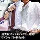 道玄坂オシャレバイヤーが選んだお得なワイシャツ10枚セット Lサイズ 写真2