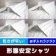 道玄坂オシャレバイヤーが選んだお得なワイシャツ10枚セット Lサイズ 写真5