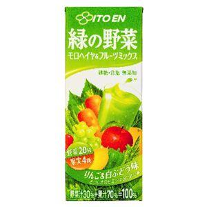 伊藤園 緑の野菜 モロヘイヤ&フルーツミックス 200ml 48本セット - 拡大画像