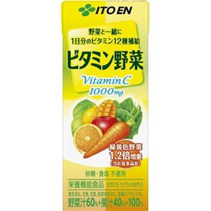 伊藤園 ビタミン野菜 200ml 48本セット - 拡大画像