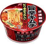 日清食品 日清麺屋 旨辛キムチ 75g 36個セット