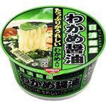 日清食品 日清麺屋 わかめ醤油 82g 36個セット