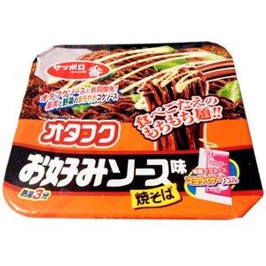 【ケース販売】 サンヨー食品 サッポロ一番 オタフクお好みソース味焼そば 132g 36個セット まとめ買い - 拡大画像