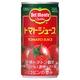 デルモンテトマトジュース 190g 60本セット - 縮小画像1