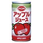 えひめ飲料 ポン アップルジュース100% 190g 60本セット