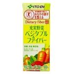 伊藤園 【特定保健用食品】充実野菜 ベジタブル&ファイバー 200ml 48本セット