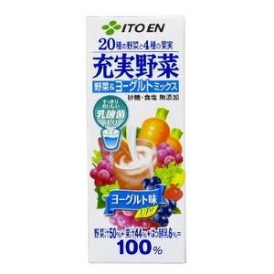 【伊藤園 充実野菜 野菜&ヨーグルトミックス 200ml 48本セット】