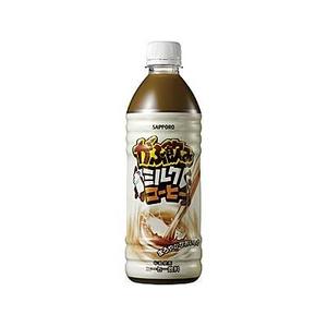 サッポロ がぶ飲み ミルクコーヒー 500ml 48本セット
