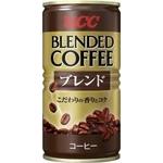 ブレンドコーヒー 190g 60本セット