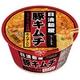 日清食品 日清麺屋 豚キムチ 36個セット 写真1