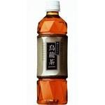 SUNTORY(サントリー) 烏龍茶 500ml 48本セット