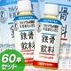 サントリー 鉄骨飲料(特定保健用食品) 【60本】 写真1