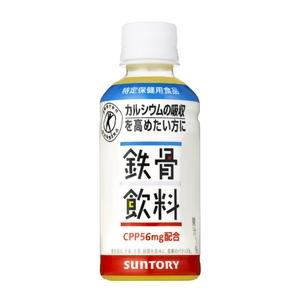 サントリー 鉄骨飲料(特定保健用食品) 【60本】