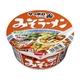 サンヨー食品 サッポロ一番 みそラーメン どんぶり 81g 36個セット - 縮小画像1
