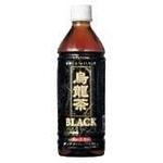 烏龍茶BLACK 500ml 48本セット