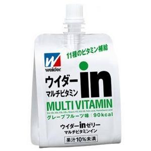 森永製菓 ウイダーinゼリー マルチビタミンイン 36個セット