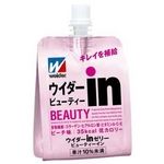 森永製菓 ウイダーinゼリー ビューティーイン 36個セット