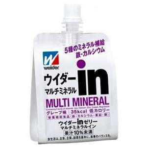 森永製菓 ウイダーinゼリー マルチミネラルイン 36個セット