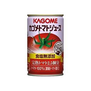 カゴメトマトジュース食塩無添加 160g缶 60缶セット - 拡大画像