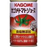 カゴメトマトジュース食塩無添加 160g缶 60缶セット