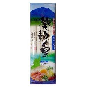 葵フーズ 葵麺の里 ひやむぎ 360g 20個セット - 拡大画像