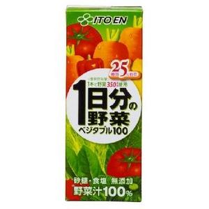 【数量限定】伊藤園 1日分の野菜 ベジタブル100 200ml 48本セット - 拡大画像