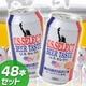 【数量限定】USセレクト ビアテイスト飲料 355ml缶48本 - 縮小画像1
