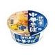 明星食品 評判屋の中華そばカップ しお味 73g 36個セット
