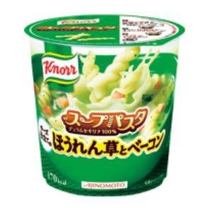 味の素 クノールスープパスタ ほうれん草とベーコン 40.9g 48個セット
