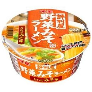 【ケース販売】 明星食品 評判屋野菜みそラーメン 合わせみそ味 84g 36個セット まとめ買い - 拡大画像