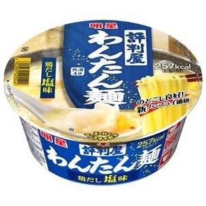 明星食品 評判屋わんたん麺 鶏だし塩味 74g 36個セット - 拡大画像