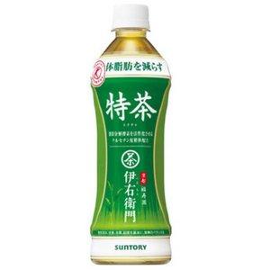 サントリー 緑茶 伊右衛門 特茶(特定保健用食品) 500ml 48個セット