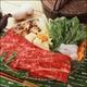 宮崎牛最高ランク(A-5)黒毛和牛 すき焼き用ロース 1キロ - 縮小画像5