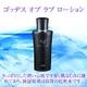 肌が飲み込む高潤ローション ゴッデス オブ ラブ スキンローション化粧水 写真2