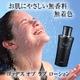 肌が飲み込む高潤ローション ゴッデス オブ ラブ スキンローション化粧水 写真5
